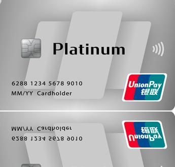 UnionPay Premium Card